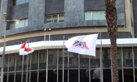 Ahram headquarters (Photo: Al-Ahram)