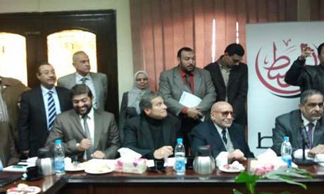 Al-Wasat Party