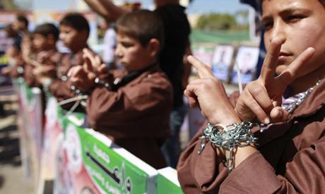 Palestinian-Israeli Conflict