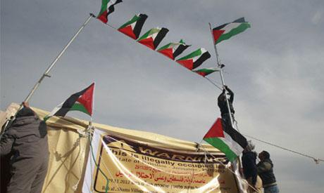 Bab al-Shams