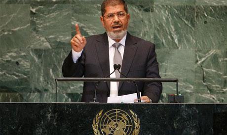 Morsi UN