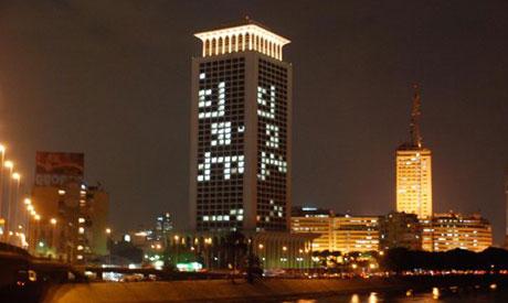 Muslim Brotherhood figures seek Egypt diplomatic posts