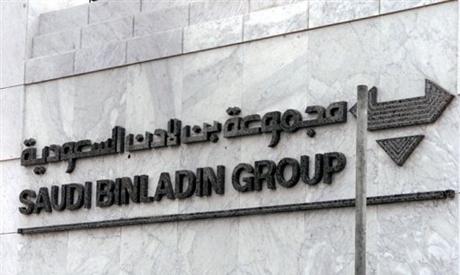 Binladin