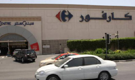Dubai Retailer Maf Aims To Bid For Egypt Shop Chain Metro
