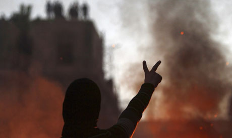Clashes Cairo