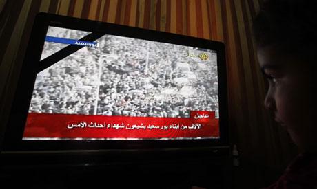 Port Said funeral 2
