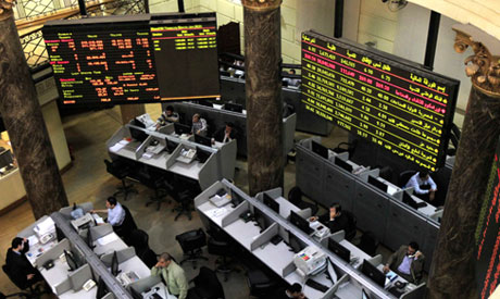 Egyptian stock exchange