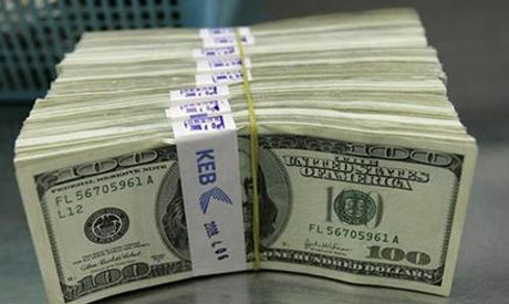 Egyptian Pound Falls At 16th Currency