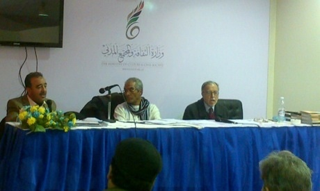 Libyan Literature Discussion