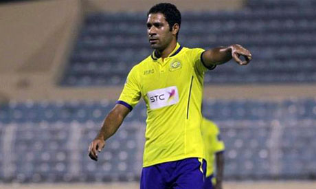 Al Nasr Club Saudi Arabia http://english.ahram.org.eg/NewsContent/6/53/61945/Sports/Talents-Abroad/Saudi-Nasr,-Ittihad-scuffle-for-Egypt's-AbdRabou.aspx