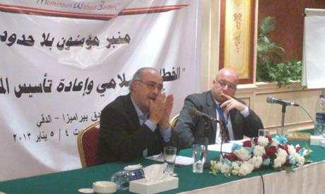 Abdel Gawad Yassin