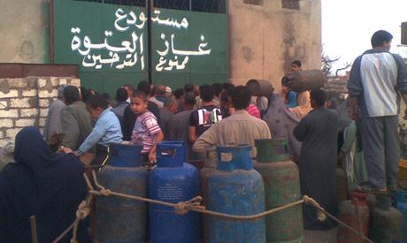 Gas queues