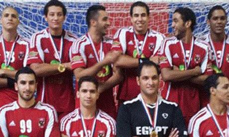 presidents cup handball