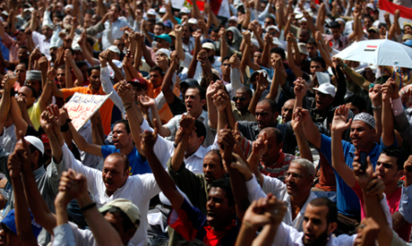Egyptian demonstrators