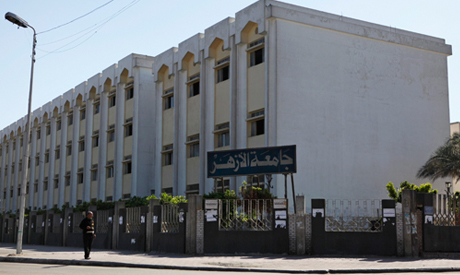 Azhar University