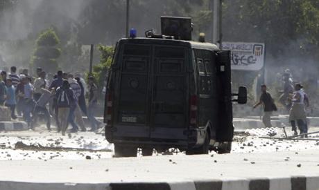 Al-Azhar University clashes