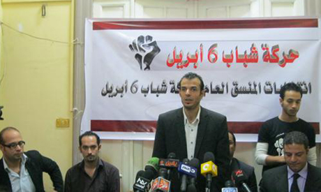 Head of the 6 April Youth Movement Amr Ali