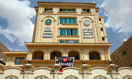 The Muslim Brotherhood headquarters