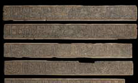 the reliefs