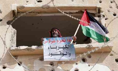 Gaza Border opening