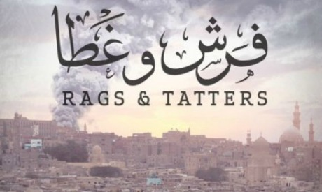 Rags and Tatters main