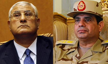 Sisi and Mansour