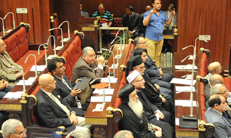Committee session to amend the Constitution