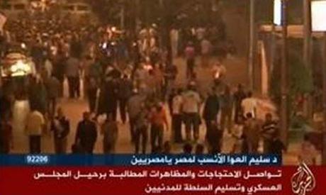 Egypt's Nilesat shut down 10 'sectarian' Islamist channels