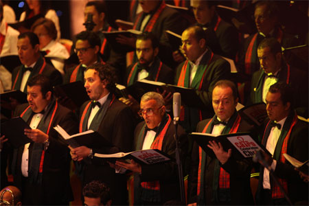 Cairo Celebration Choir