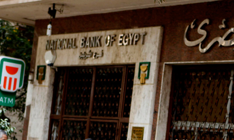 National Bank of Egypt (Reuters)