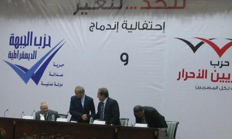 Egypt two liberal parties announce merger