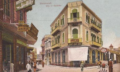 Mansoura,Courtesy of Ola R. Seif