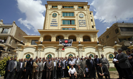 the new Muslim Brotherhood headquarters in Cairo