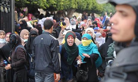 Al-Azhar University students