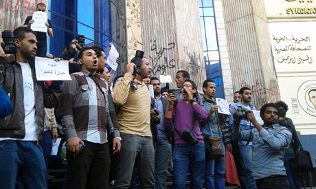 Journalists and Photographers protest