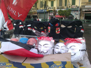 Black Bloc masks