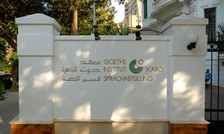 Goethe-Institut kairo official site