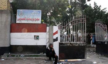 Port Said Prison
