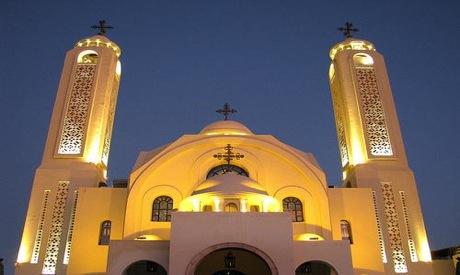 Coptic Church Chicago Coptic Orthodox Church of