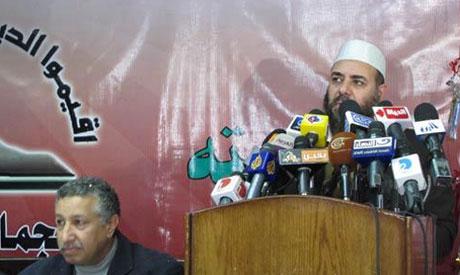 Al-Gamaa Al-Islamyia