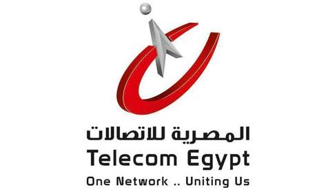 Egypt Telecon