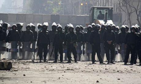 Egyptian prosecutors request names of officers from Friday