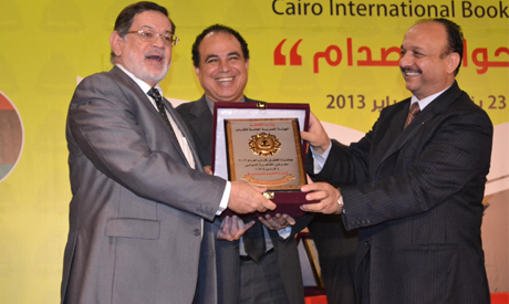 El-Kherebawy while receiving the award (Photo: Other)