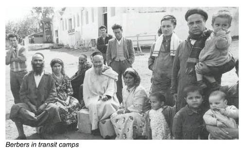Jews of Tinghir