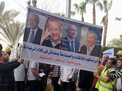 Orascom employees protest 'politically motivated' tax evasion case