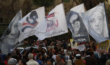 Huda Shaarawy