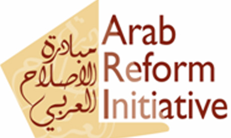 The Arab Reform Initiative