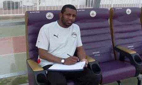 Egypt U-20 coach Rabie Yassin