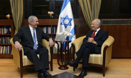 Peres & Netanyahu