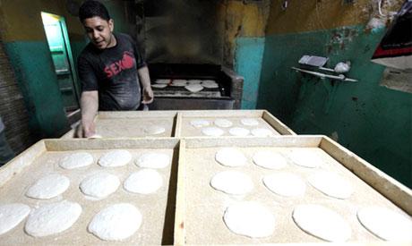 Egypt bakers